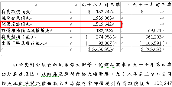 (系列100-2)3.png