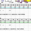 (系列100-3)3.png