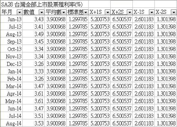 2014-10-05_145548