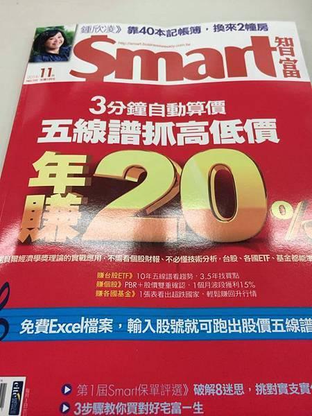 smart10311