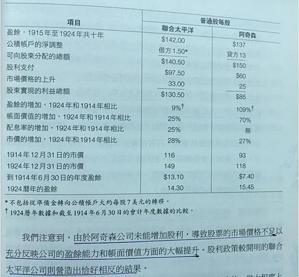 (圖8).png