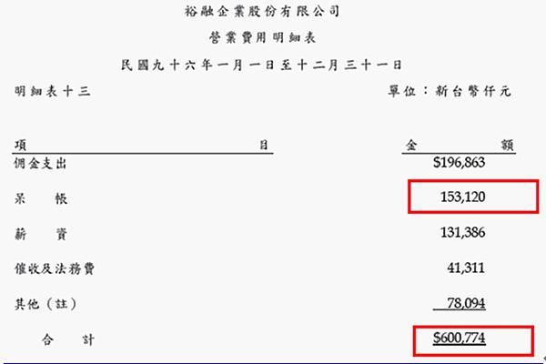 (圖11).png