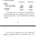 (圖12).png