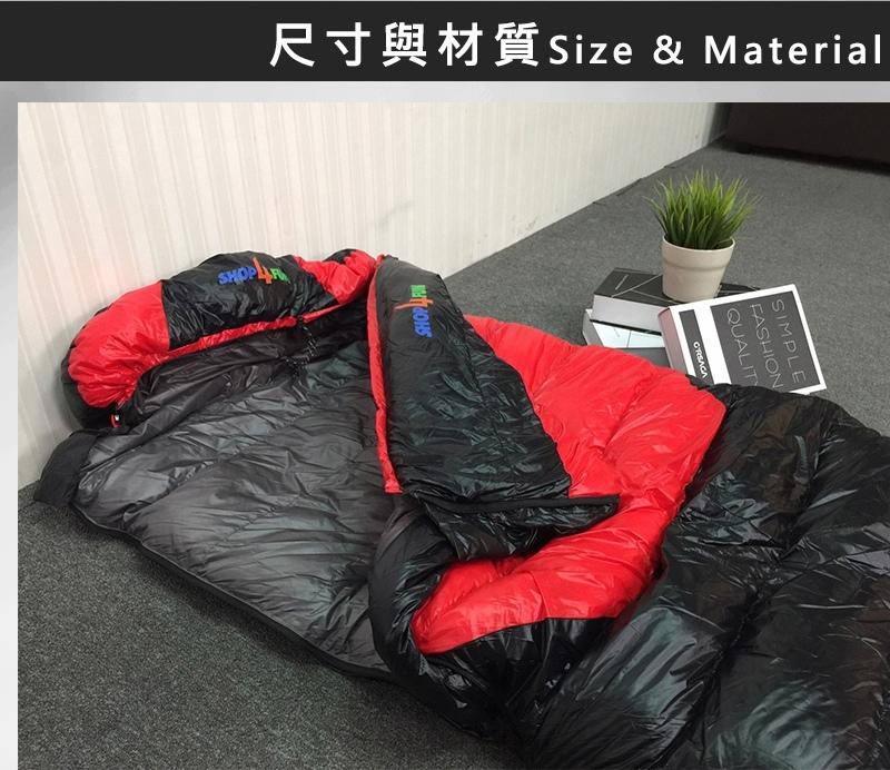 睡袋_170106_0002.jpg