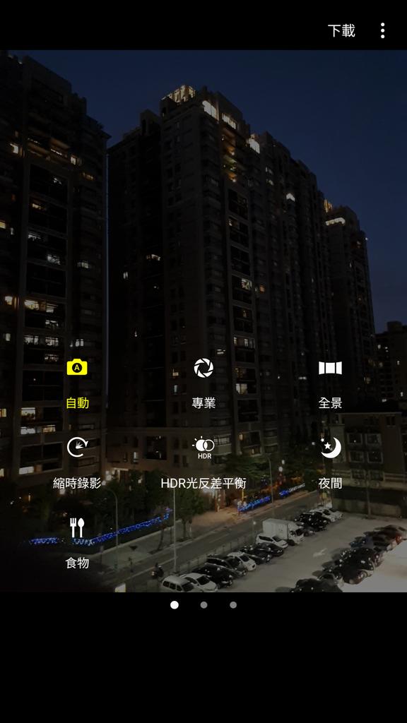 Screenshot_20170127-180124.png