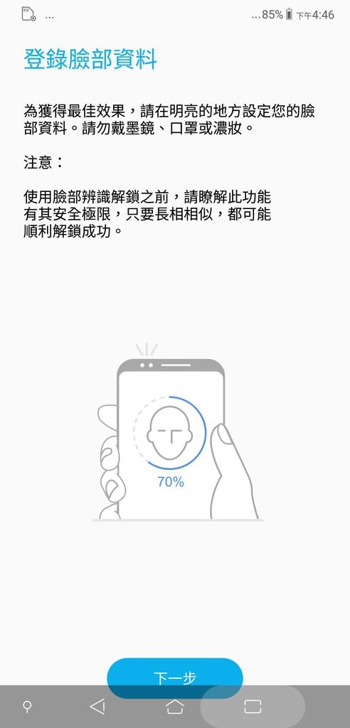 Screenshot_20180407-164630.jpg