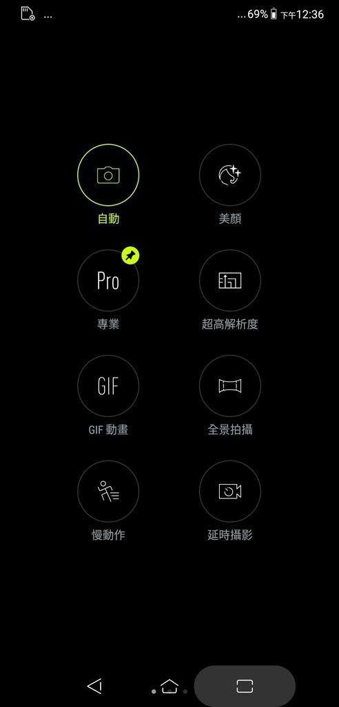 Screenshot_20180408-123634.jpg
