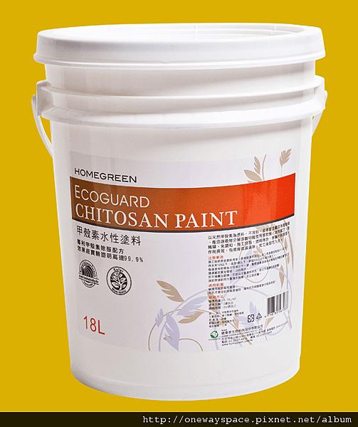 甲殼素水性塗料