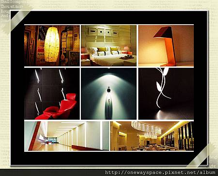 燈光設備規劃
