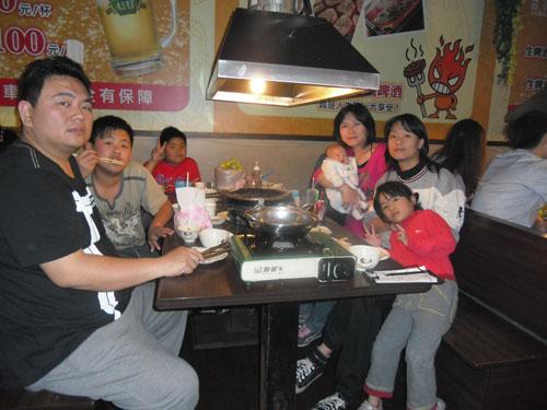20110305-01.JPG