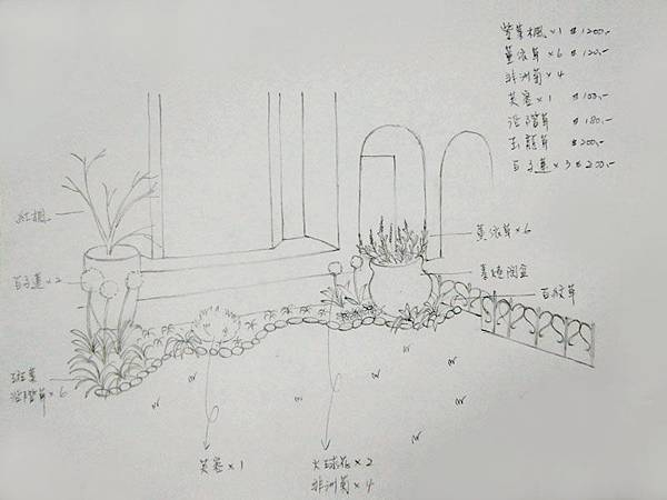 s-IMG_3190