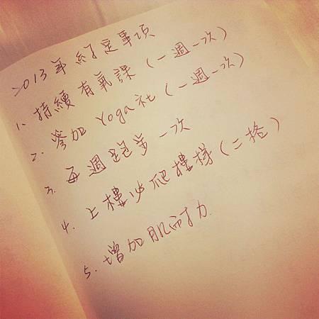 IMG_20140114_165234.jpg