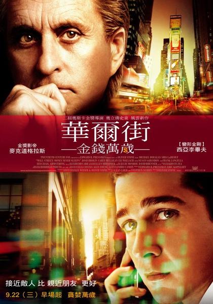 movie14.jpg