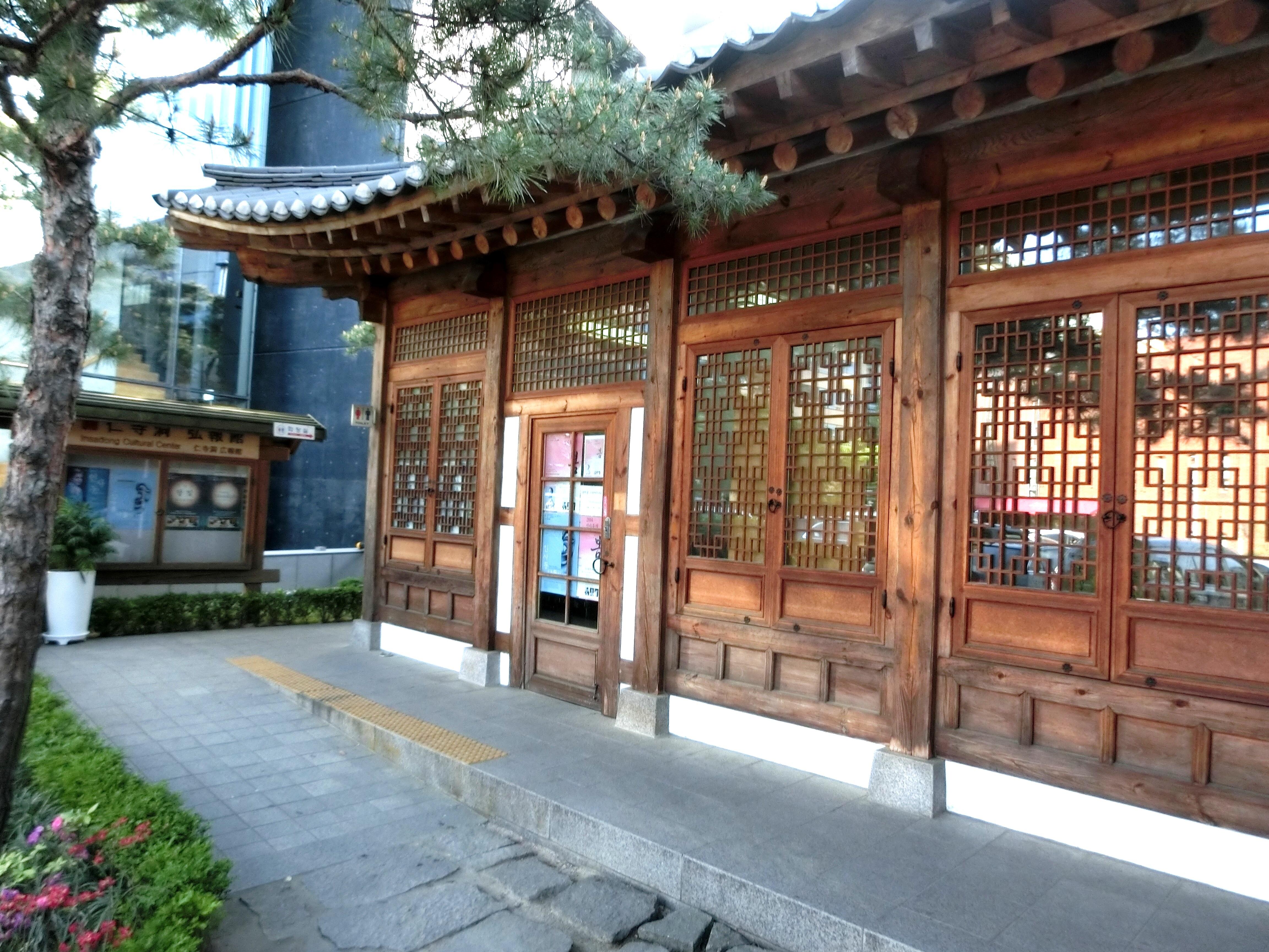 仁寺洞宣傳館2