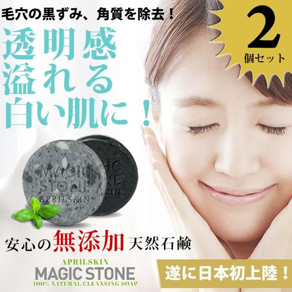 soap_00