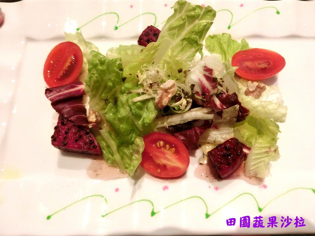 田園蔬果沙拉.jpg