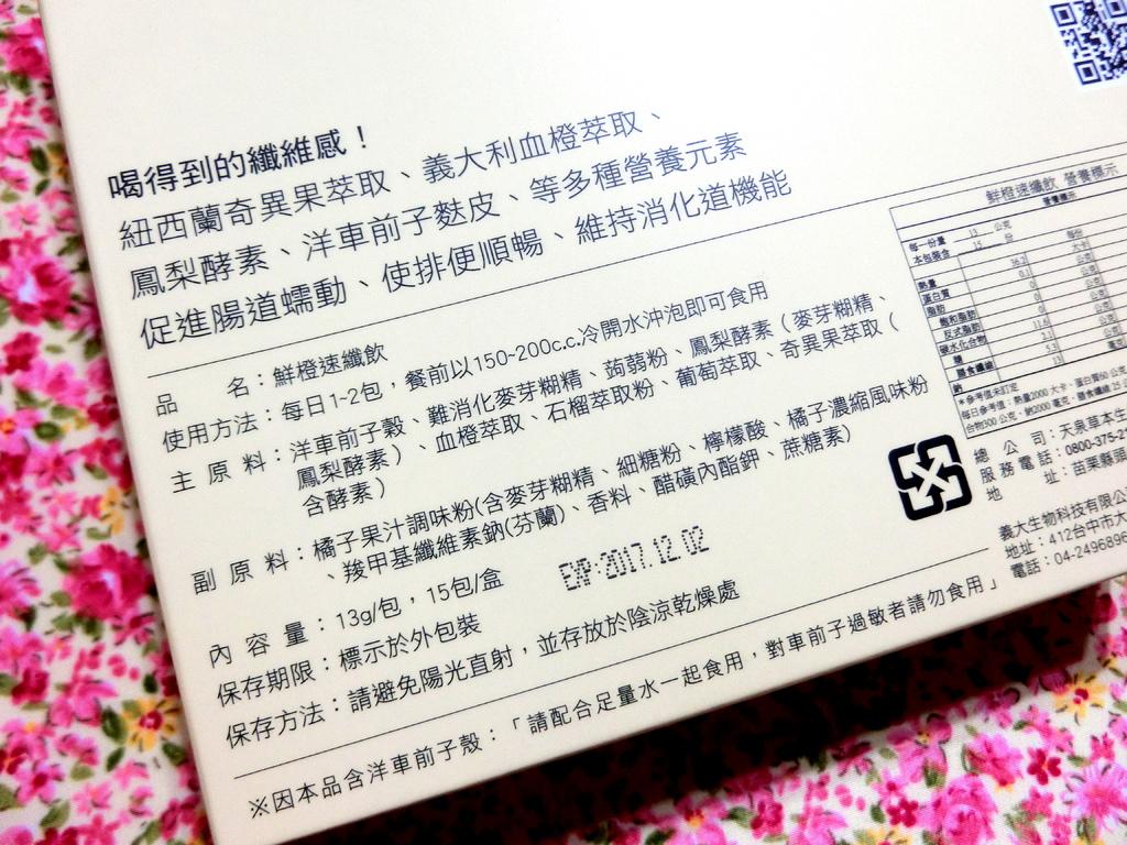 CIMG7937.JPG