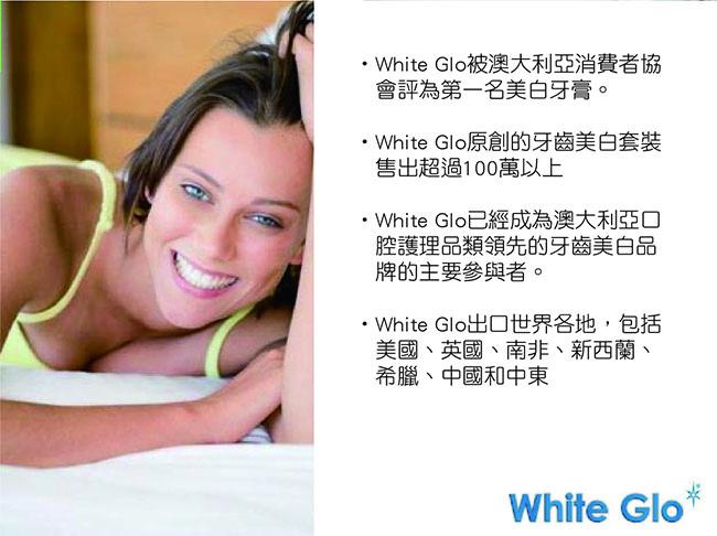 20160418-White Glo_品牌故事_03