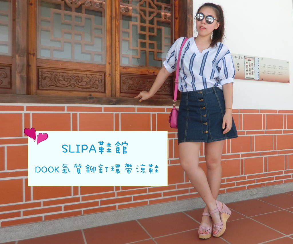SLIPA-0.jpg