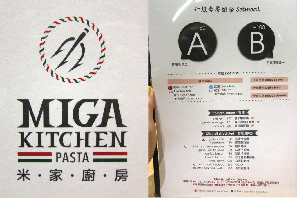 米家廚房-8.jpg