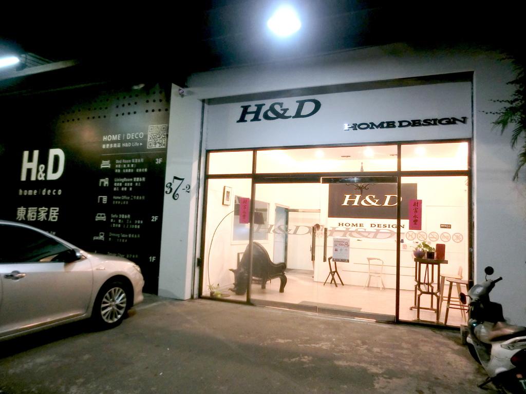 H&D東稻家居-2.JPG