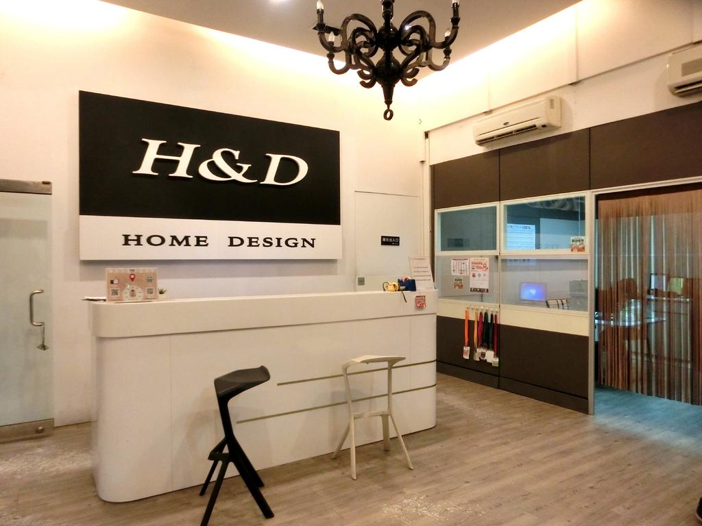 H&D東稻家居-3.JPG