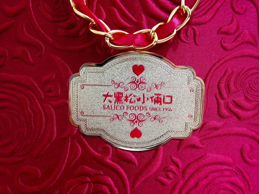 玫瑰花園喜餅-2.JPG