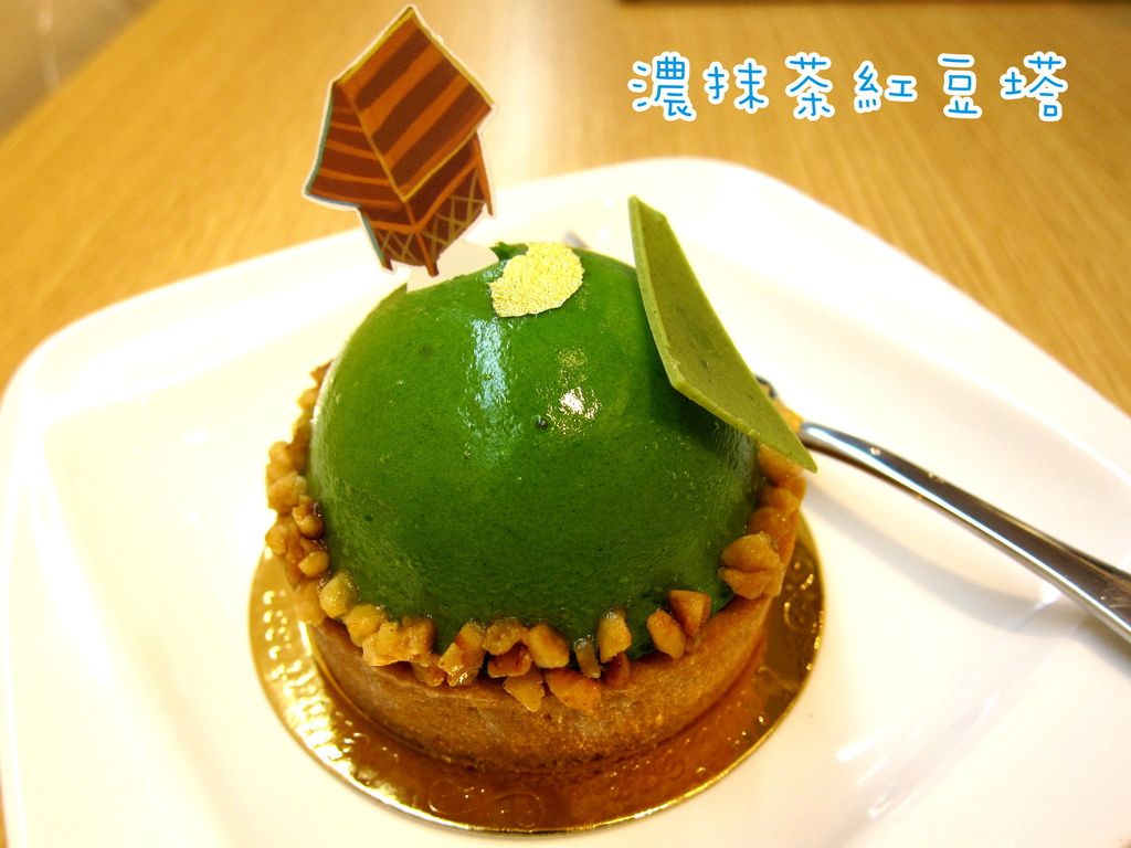 DODO鳥甜點天堂-11.JPG