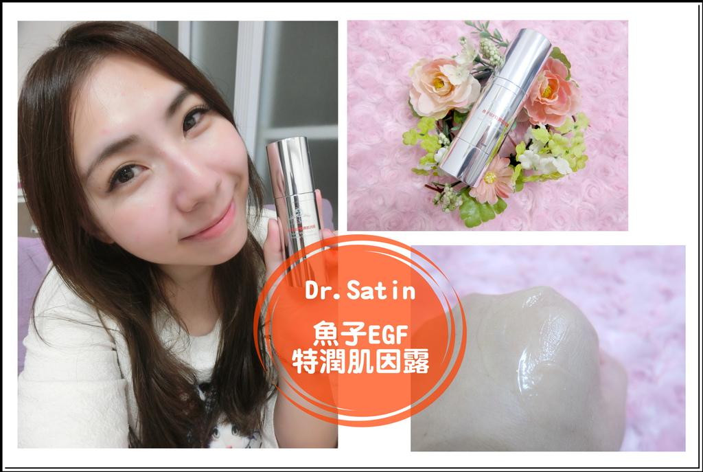 dr.satin-1.jpg