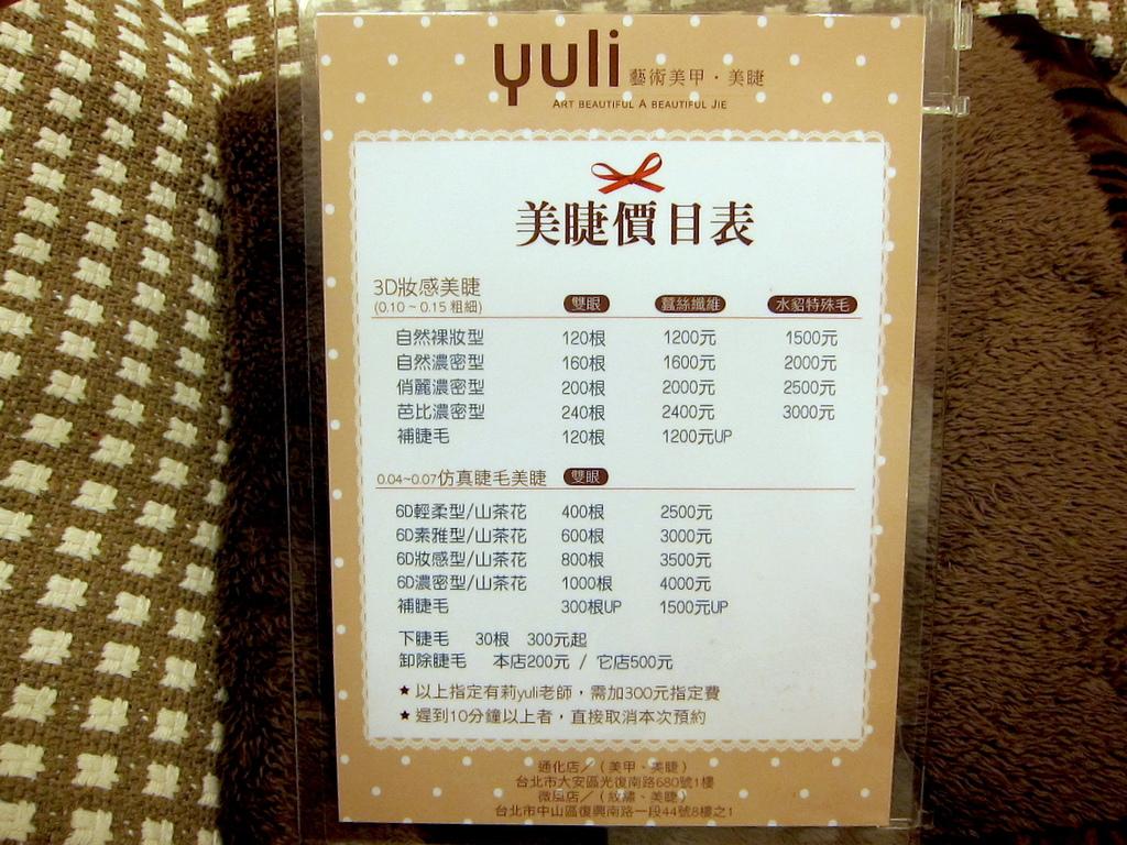 yuli-4.JPG