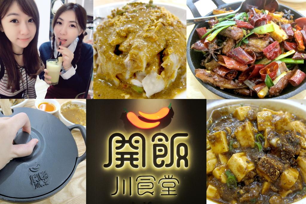 開飯川食堂-1.jpg
