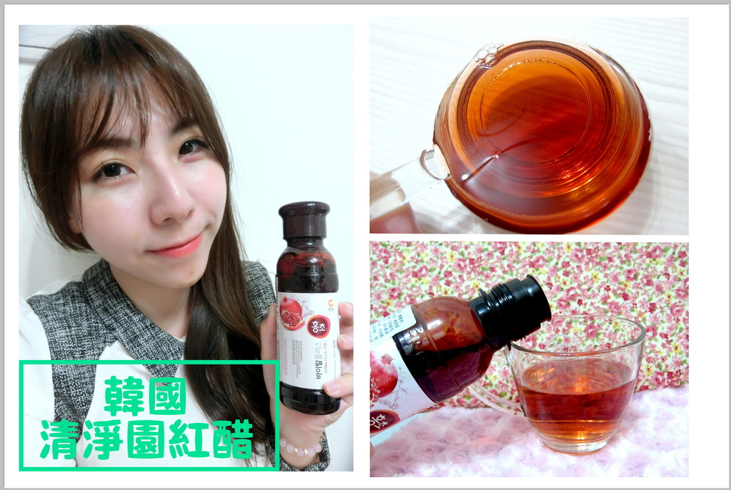 hongcho石榴醋-1.jpg
