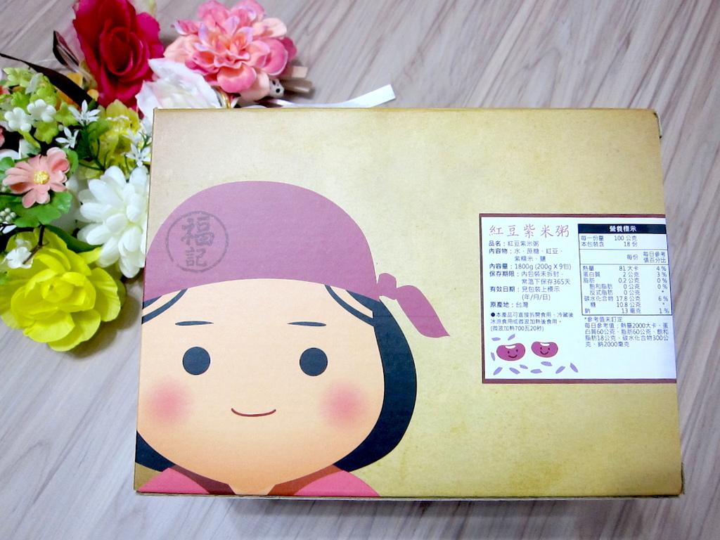 福記紅豆紫米粥-2.JPG