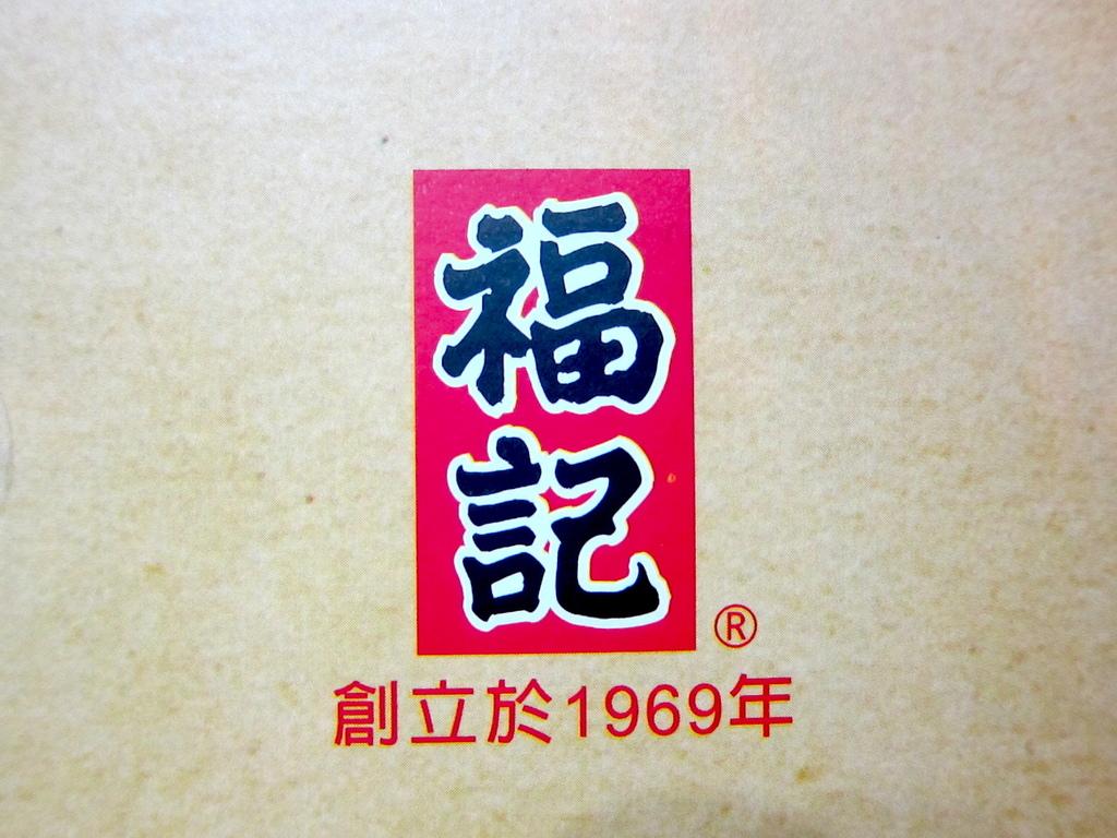 福記紅豆紫米粥-13.JPG