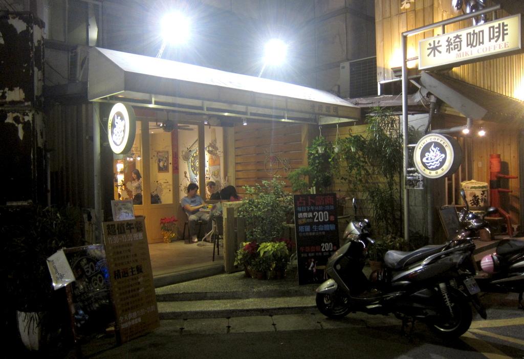 米綺咖啡-2.JPG