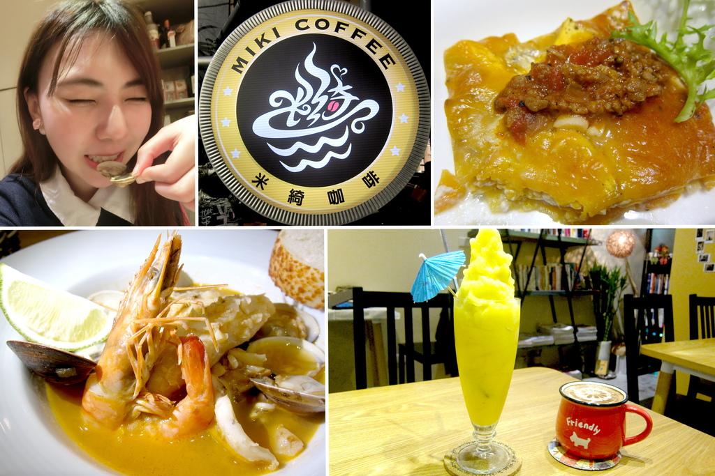 米綺咖啡-1.jpg