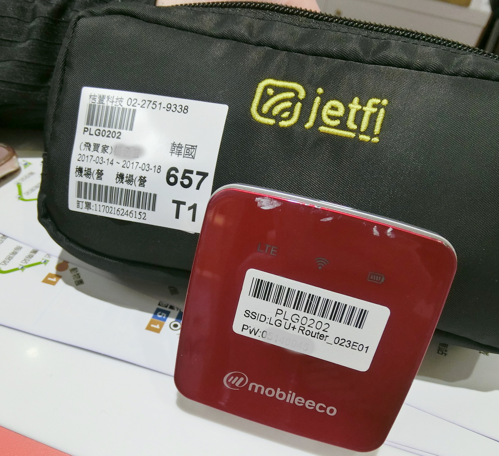 飛買家WIFI-8.JPG