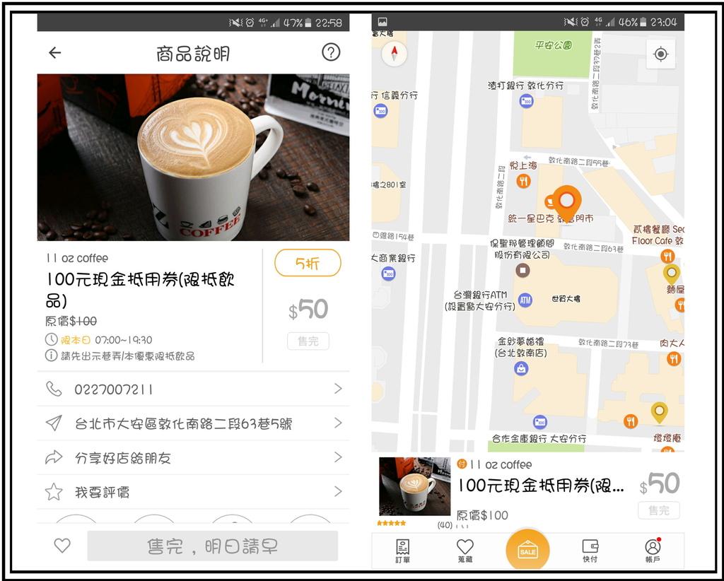 11ozcoffee-4.jpg