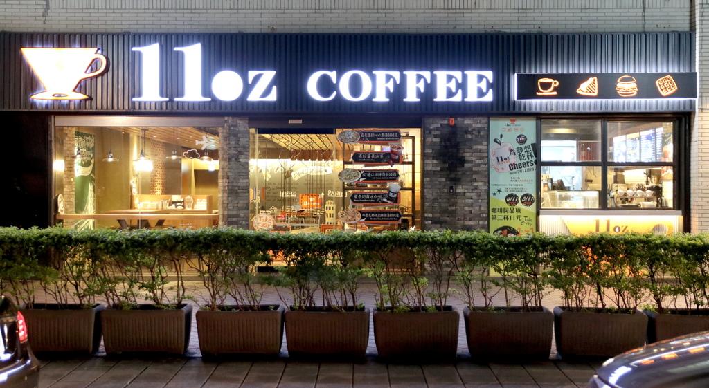 11ozcoffee-2.JPG