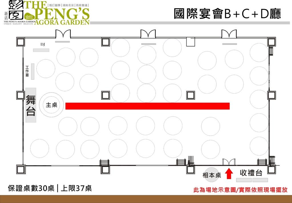 新店彭園-8.jpg