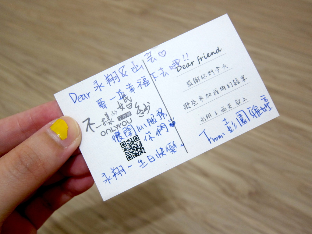 新店彭園-36.JPG