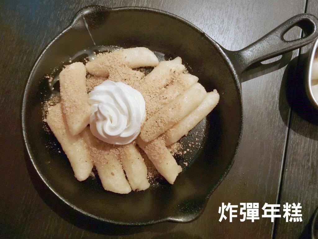 嚦咕嚦咕韓式炸雞-25.jpg