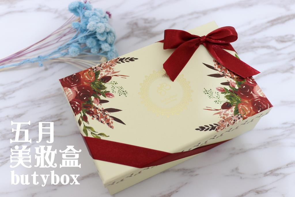 butyboxmay-1.JPG