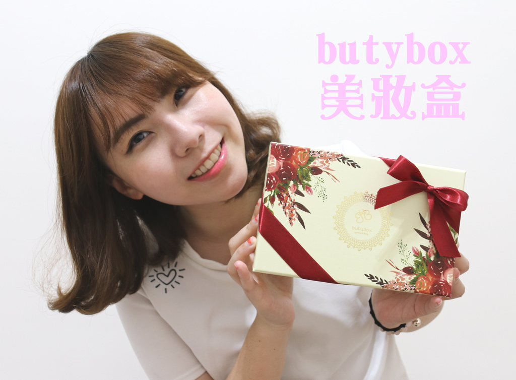 butyboxmay-29.jpg