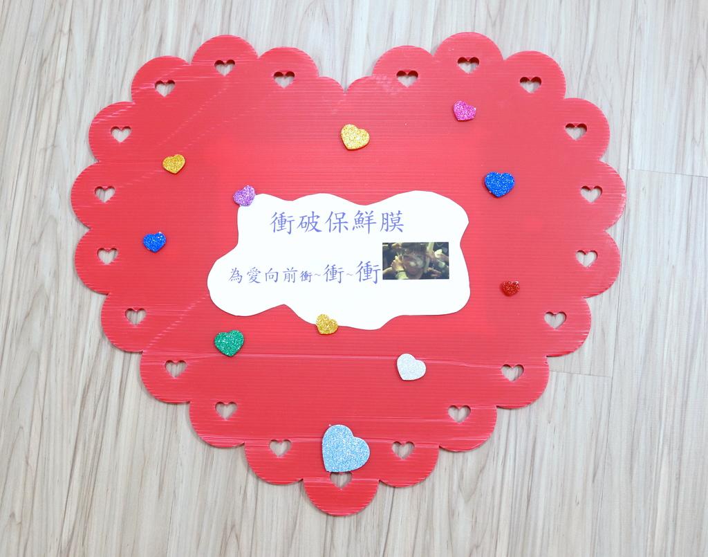 婚禮闖關-14.JPG