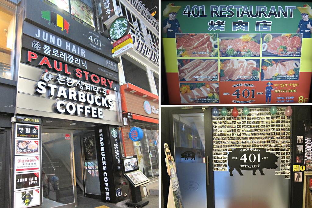 401烤肉-2.jpg