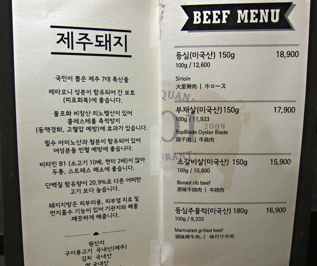 401烤肉-5.JPG