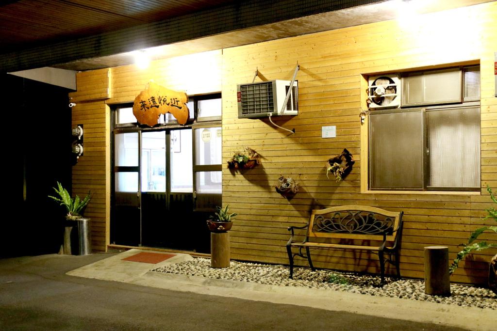 野山土雞園-2.JPG