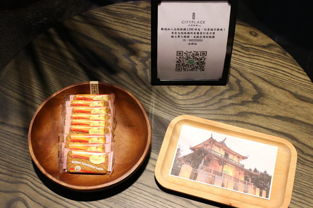 台南文悅旅棧-6.JPG