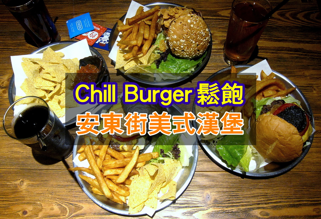 chillburger-1.jpg